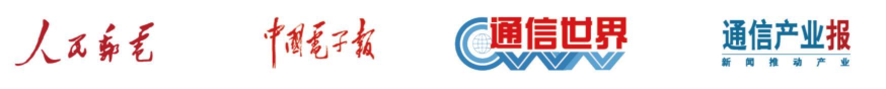 ICT中国·2021高层论坛