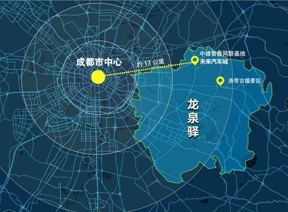 2021中國國際智能網聯汽車生態創新高峰論壇