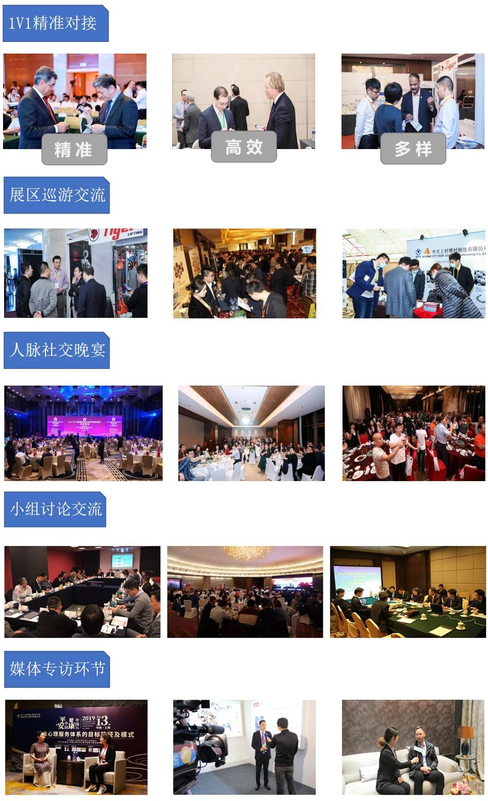 2021上海国际数字医疗创新大会