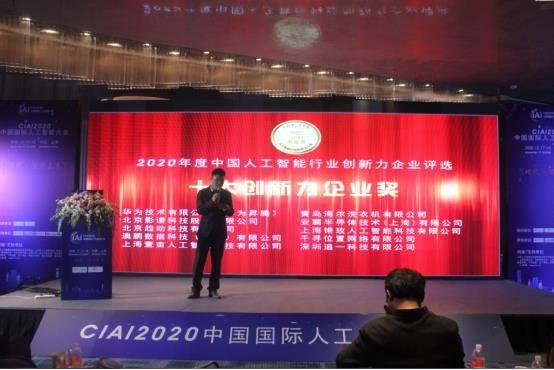 2021中国国际智能云大会_门票优惠_活动家官网报名