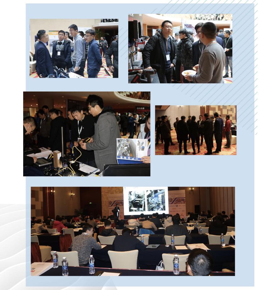 2021车辆及其核心动力部件装配检测峰会