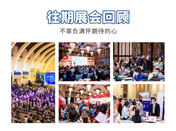2021深圳国际学校择校教育展