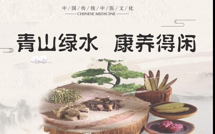 2021深圳国际中医药健康养生博览会