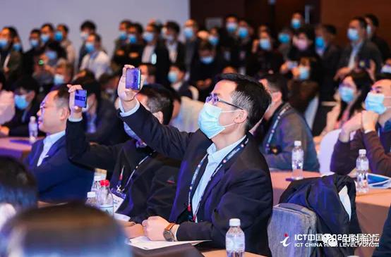 第二届5G+车联网生态发展高峰论坛