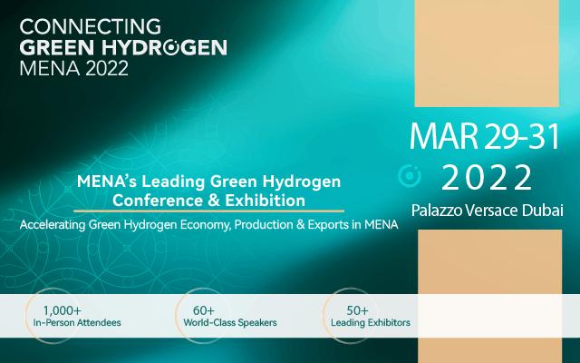 2022年中东北非地区绿色氢能发展峰会