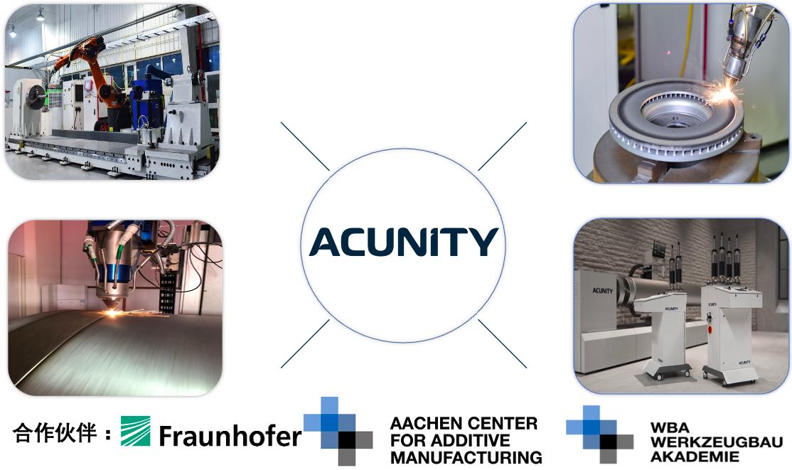 第五届中德汽车大会-德国创新技术中小企业对接