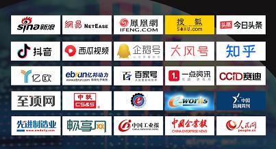 """2021中国""""智造""""数字化转型峰会_门票优惠_活动家官网报名"""