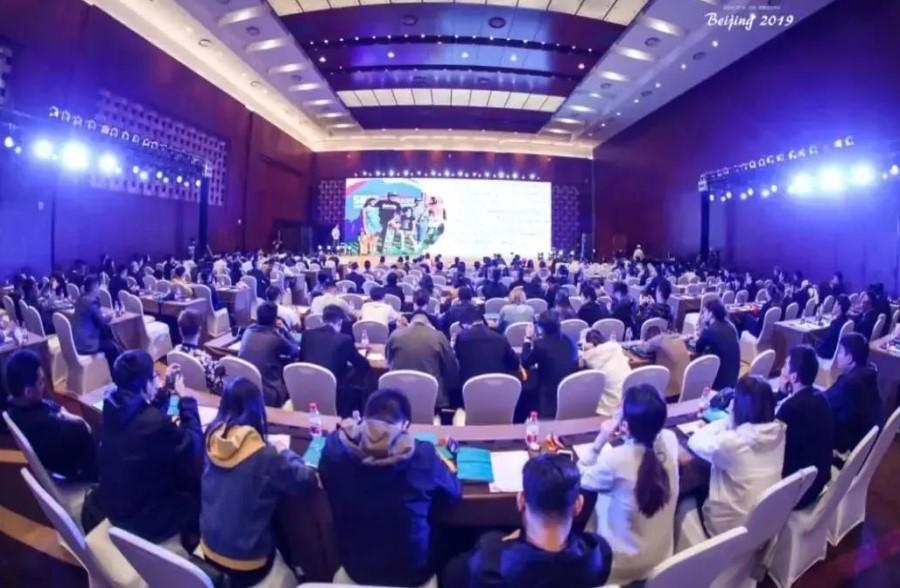 2022北京国际少儿体育培训展览会_门票优惠_活动家官网报名