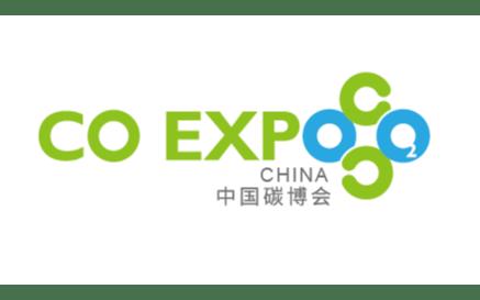 2022上海国际碳中和新技术装备博览会