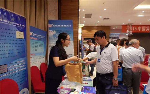 2015中国第二十一届消失模V法实型铸造技术年会现场图片