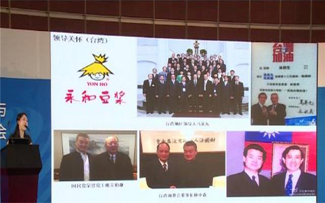 2016(第九届)中国国际液化天然气大会暨天然气船用高峰论坛现场图片