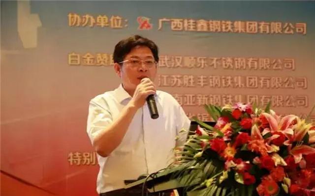 2015中国(第四届)建筑用钢产业链高端论坛现场图片