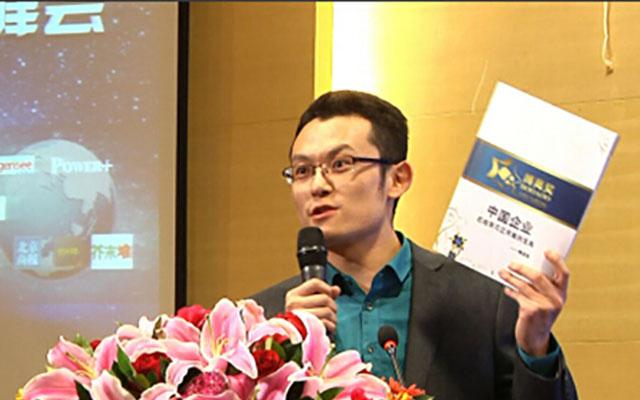 2015中国企业培训O2O峰会现场图片