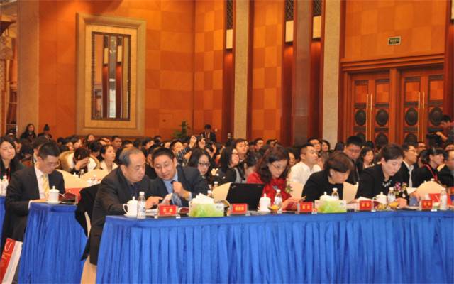 2015年第二届中国西部人力资本高峰论坛现场图片