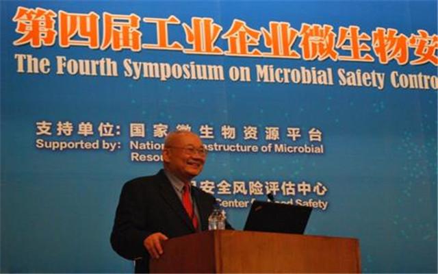 2015年第四届工业企业微生物安全控制技术与实践研讨会现场图片