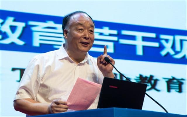 中国职业教育国际合作峰会现场图片
