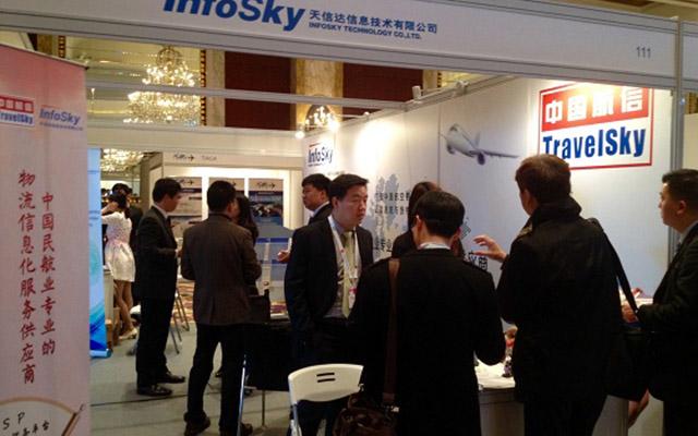 2015年IATA全球货运大会现场图片