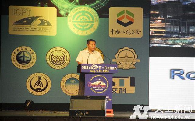 第9届道路与机场铺面技术国际会议(ICPT2015)现场图片