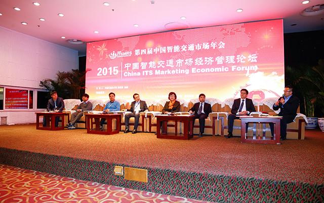 第五届(2016)中国智能交通市场年会现场图片