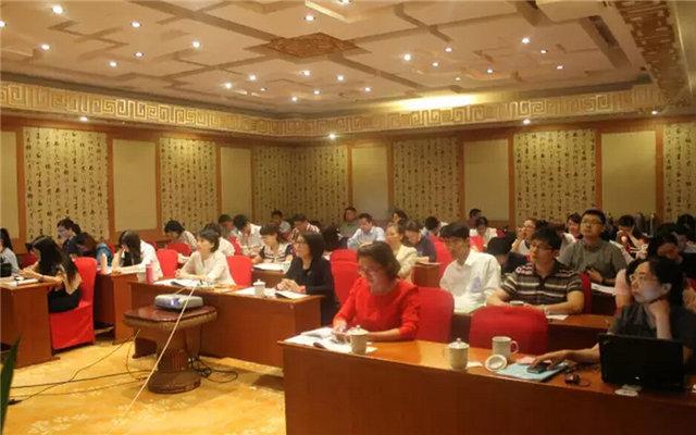 企业合同管理研讨会现场图片
