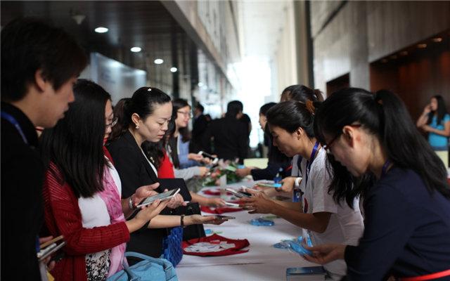 2015中外企业人力资源峰会现场图片