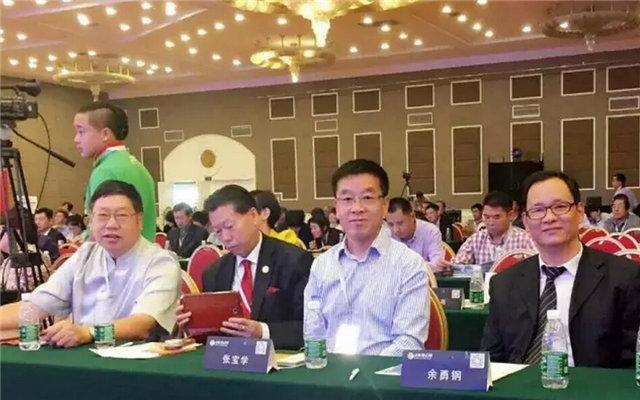 2015年中国绿色智慧酒店建设峰会现场图片