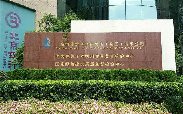 2015中国城市智能交通管理暨科技创新论坛现场图片