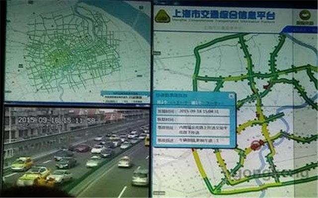 2016中国城市智能交通管理暨科技创新论坛现场图片