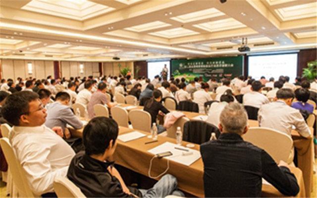 第二届全国建筑保温隔热行业技术创新大会现场图片