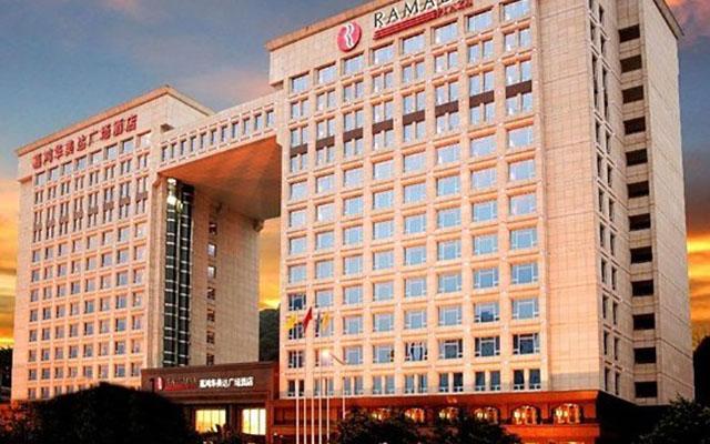 2015中国酒店产业链资源整合高峰论坛现场图片