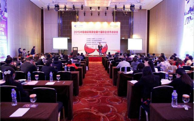 2015中国酒店旅游业第十届校企合作洽谈会现场图片