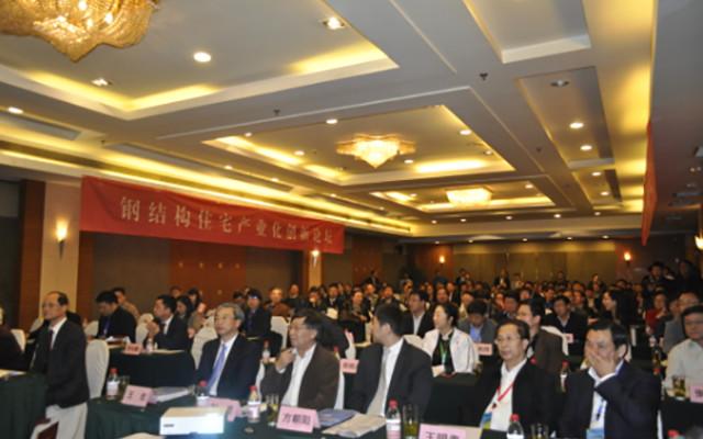 2015年全国建筑钢结构行业大会现场图片