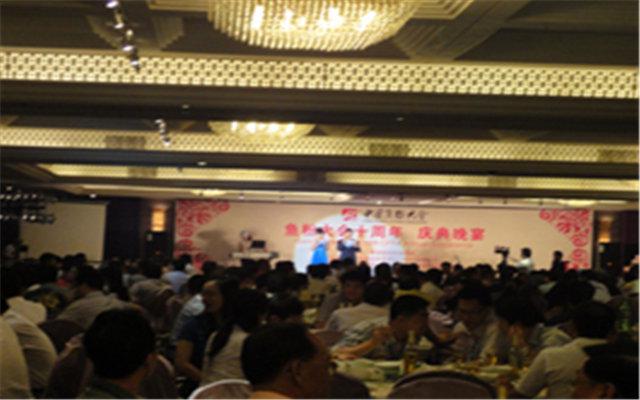 中国鱼粉大会现场图片