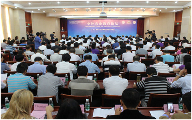 中外农业教育论坛现场图片