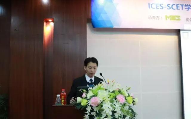 ICES-SCET学生分部成立大会暨广州Global BIM 峰会现场图片