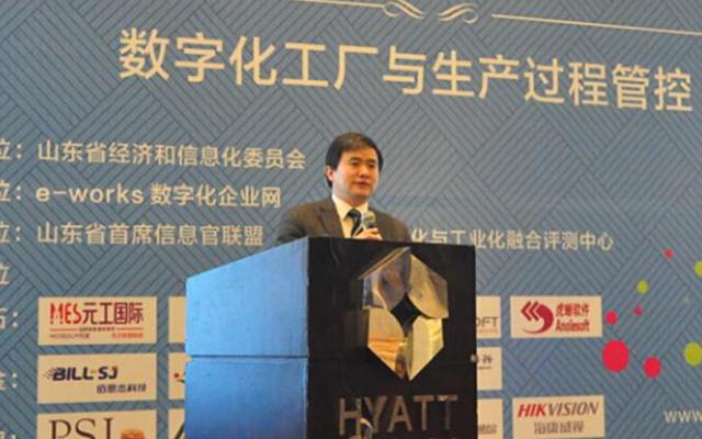 2015第十届中国制造业MES应用年会现场图片