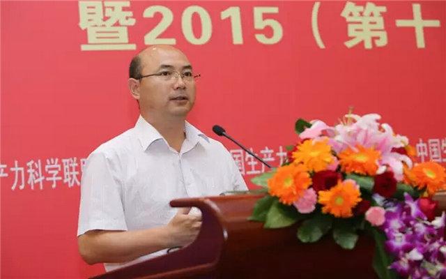 中国企业创新论坛2016年年会 现场图片