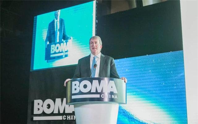 BOMA中国第三届全球年会暨国际商业地产资产管理最佳实践论坛现场图片