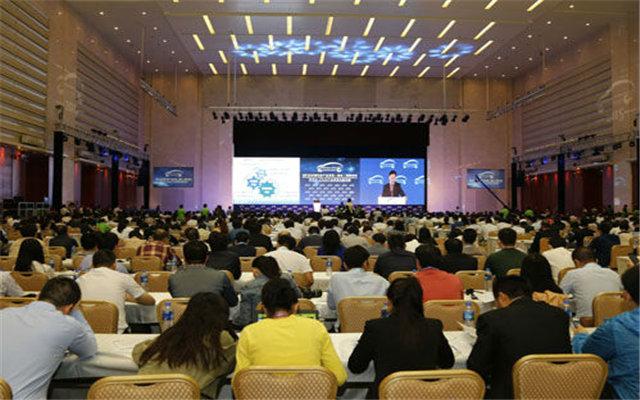 2015中国汽车产业发展(泰达)国际论坛现场图片