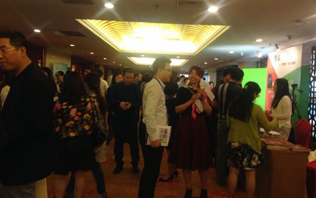 2015第二届中国MOOC大会现场图片