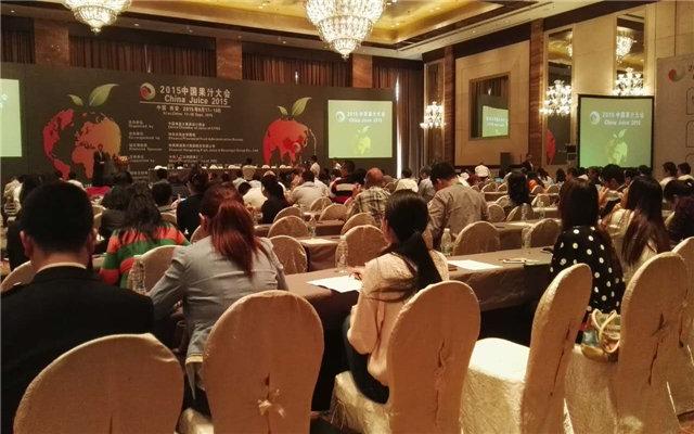 2014中国果汁大会现场图片
