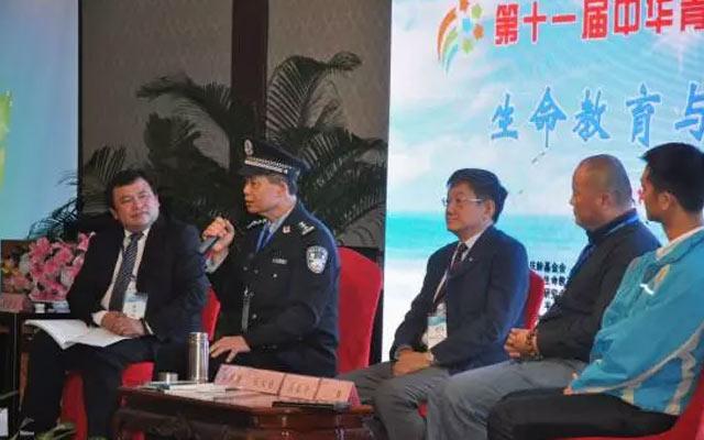 第十一届中华青少年生命教育论坛现场图片