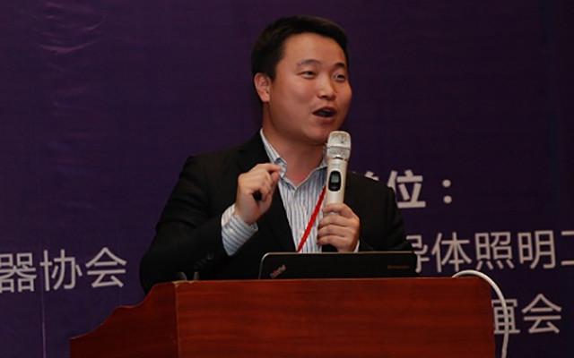 第一届华强LED照明营销策划暨品牌建设研讨会现场图片