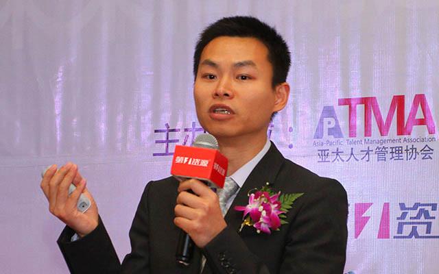 2015第七届中国零售行业人力资源管理高峰论坛现场图片