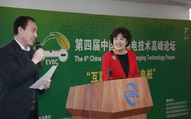 第四届中国充换电技术高峰论坛现场图片