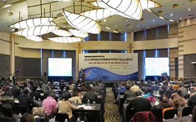 2015 KMI-SISI 国际海运论坛现场图片