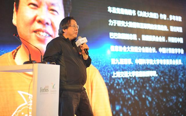 2015福布斯中国潜力企业创新峰会现场图片