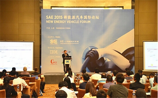 SAE2015新能源汽车国际论坛现场图片