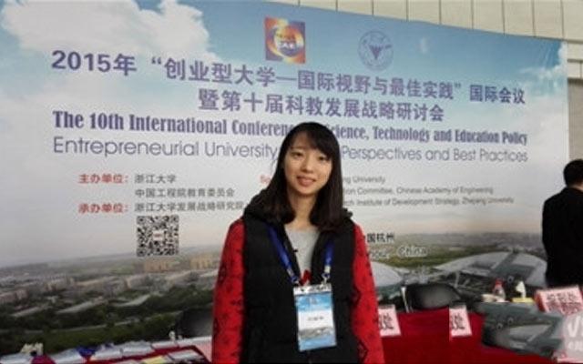 """2015年""""创业型大学-国际视野与最佳实践""""国际会议现场图片"""