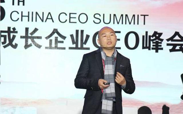 第七届中国高成长企业CEO峰会现场图片
